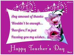 teachers day quotes and sayings
