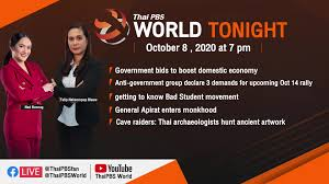Thai PBS - [Live] Thai PBS World Tonight 8th October 2020