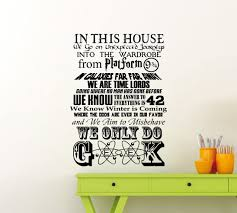 Amazon Com In This House We Do Geek Wall Decal Harry Potter Star Wars Geekery Sign Motivational Word Cloud Vinyl Sticker Quote Gift Decor Room Art Stencil Decor Mural Removable Poster 55me Arts
