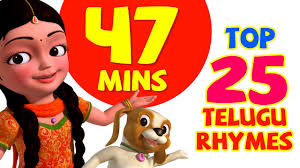 telugu rhymes for children infobells