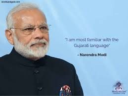 narendra modi quotes inspirational quotes on inspirational quotes