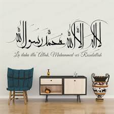 Allah And Muslim Calligraphy Bless Arab Islamic Wall Sticker Vinyl Home Decor Wall Decal Living Room Bedroom Wall Sticker Wl194 Wall Stickers Aliexpress