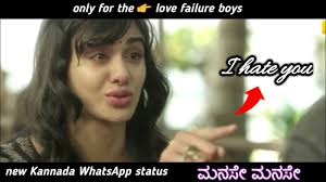 whatsapp status videos in kannada and