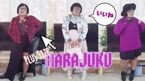 plus size anese harajuku fashion