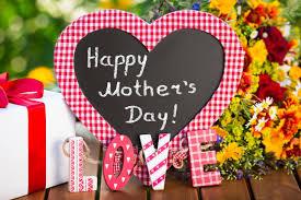 صور عيد الأم ذات التصاميم والأشكال الجميلة Hd صور عيد الام 2019