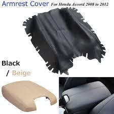 1pc car comfortable armrest cover