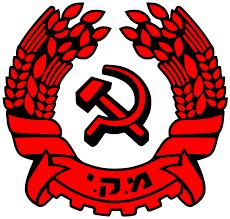Maki Political Party Wikipedia