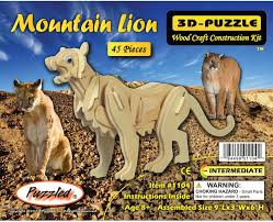 Amazon.com: 3D Puzzles - Mountain Lion ...