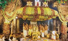Tirupati Balaji Darshan tickets list and Booking procedure ...