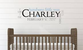 Birth Stats Wall Decal Boy Name Wall Decal Etsy