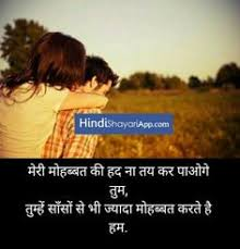 best shayari to impress angry girlfriend boyfriend images