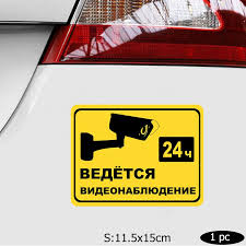 Perets 3d Sticker On Car Warning Video Surveillance Pvc Waterproof Stickers For Auto Window Decals Buy At A Low Prices On Joom E Commerce Platform