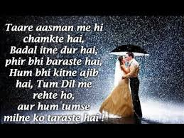 romantic poetry in hindi
