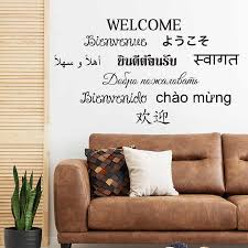 Welcome Stickers Front Door Sign Wall Sticker Vinyl Decal Office Store Removable Decoration Art Murals Wallpaper A177 Wall Stickers Aliexpress