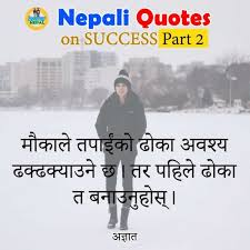 i inspirational quotes on success video boss