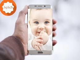 صور اطفال حلوين صغار اجمل صور بيبي بغمازات For Android Apk