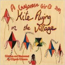 Myrtle Watson Archives | Guyanese Girls Rock!