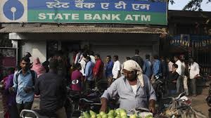 Received Rs 1.27 lakh crore in deposits: SBI