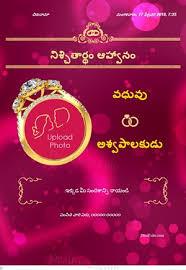engagement invitation card maker online invitations in telugu
