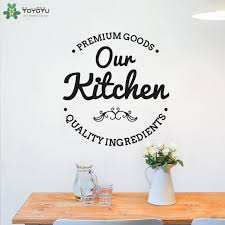 Wall Decal Creative Kitchen Quote Wall Stickers Our Kitchen Premium Ingredients Interior Assessories Home Decor Art Home Decor Decals Home Decor Sticker From Onlinegame 11 85 Dhgate Com