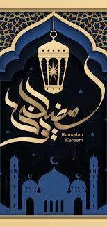 ramadan kareem iphone wallpaper