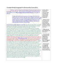 body paragraph for personality essay