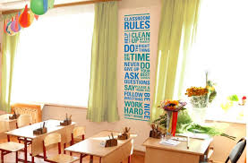 Classroom Rules Modern Wall Decal