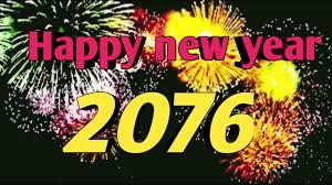 happy new year new year ko suvakaman video नयाँ