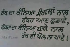 love quotes for him in punjabi language divinaarquitetura