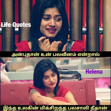 happy women s day 😍😍😍😍 credit mother life quotes tamil