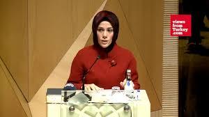 Esra ALBAYRAK, PhD