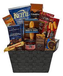 nuter sweet gift baskets kosher