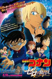 Detective Conan Zero the Enforcer (2018) - Trakt.tv