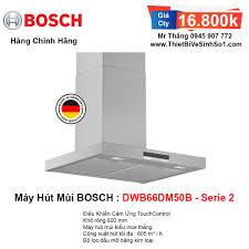 Máy Hút Mùi BOSCH DWB66DM50B Serie 2   Tổng Kho Bếp Chính Hãng Hà Nội
