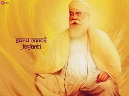 happy guru nanak jayanti quotes wishes messages best