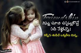heart touching friendship quotes cute friends hd