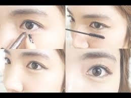 korean daily eye makeup tutorial