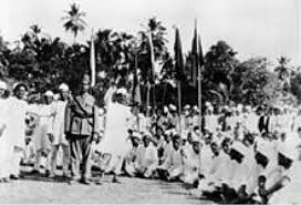 MPSCinfoPORTAL: Important Indian national movements (year)