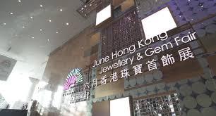 jewellery gem asia hong kong 2020 jun
