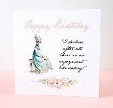 jane austen birthday card no enjoyment like reading quote