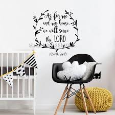 Religious Vinyl Wall Decal Bible Verse Decals Art Wall Quotes As For Me And My House We Will Serve The Lord Txet Wallpaper Lc010 Vinyl Wall Wall Quotesvinyl Wall Decals Aliexpress