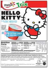 images of trix cereal nutrition label
