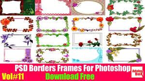 psd borders frames for photo