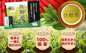 機能性表示食品>難消化性デキストリン配合「快糖茶」 | Biteki*Press