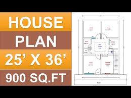 25 x 36 house plan 900 sq ft you