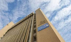 التعليم العالي تكشف تفاصيل الكليات والاقسام المستحدثة في جامعاتها - اخبار  العراق