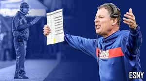 The New York Giants' harsh, yet justified firing of Pat Shurmur