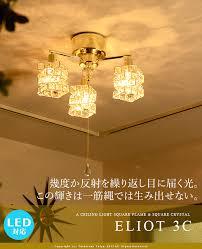 ceiling light ceiling lighting