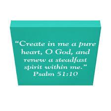 Psalm 51 Art Wall Decor Zazzle Ca
