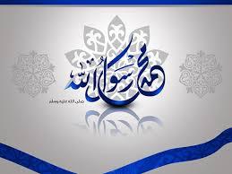 خلفيات اسلامية hd